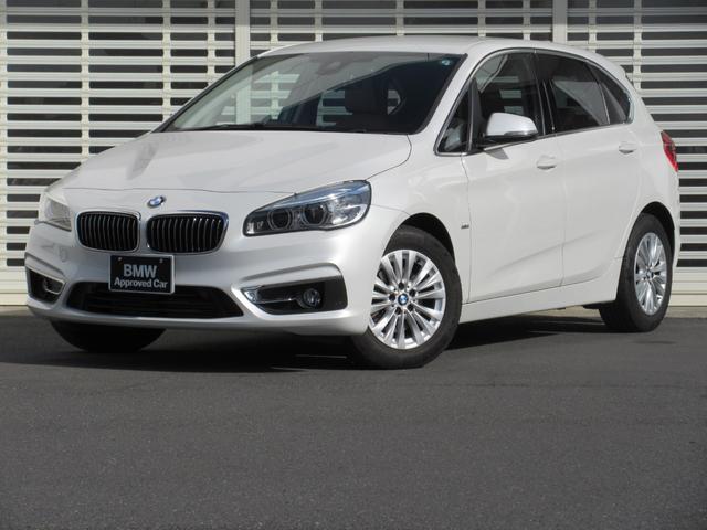 BMW 218iアクティブツアラー ラグジュアリー コンフォートパッケージ アドバンスドパーキングサポート サドルブラウンレザーシート シートヒーター 電動リアゲート HDDナビゲーション リアビューカメラ Bluetooth 禁煙車