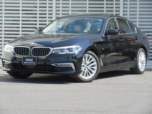 BMW 5シリーズ 523d ラグジュアリー イノベーションパッケージ ベージュ革 4席シートヒーター ガラスサンルーフ ヘッドアップディスプレイ アダプティブLEDヘッドライト ドライビングアシスト HDDナビ リアビューカメラ 禁煙車