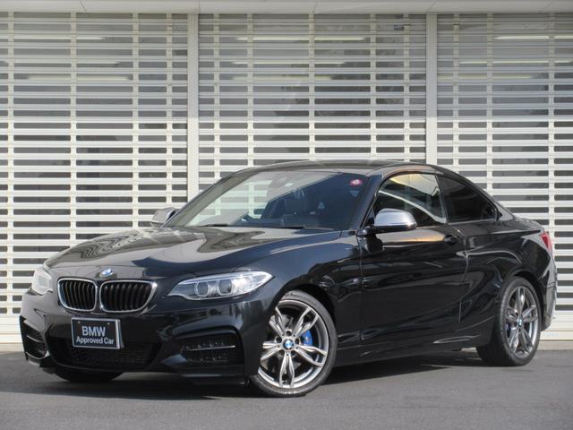 BMW 2シリーズ M235iクーペ ブラックレザーシート シートヒーター HDDナビゲーション リアビューカメラ 18インチアルミ キセノンヘッドライト クルーズコントロール パドルシフト ETC ドライビングアシスト 禁煙車