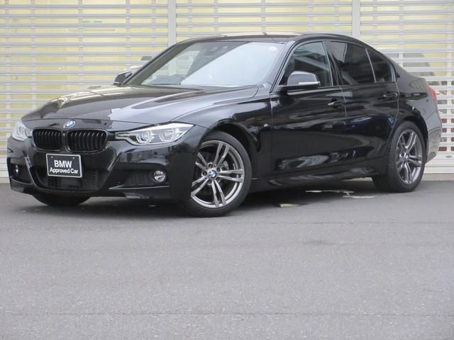 BMW 3シリーズ 320d Mスポーツ スタイルエッジ・アクティブクルーズコントロール・LEDヘッドライト・リアビューカメラ・パドルシフト・HDDナビ・コンフォートアクセス・ミラー内臓ETC