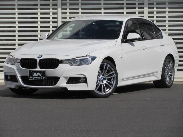 BMW 320d Mスポーツ Mスポーツ アクティブクルーズコントロール ドライビングアシスト LEDヘッドライト 19インチアルミホイール LEDヘッドライト ブラックキドニーグリル リアビューカメラ パドルシフト ETC 禁煙