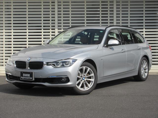 BMW 3シリーズ 318iツーリング ラグジュアリー LEDヘッドライト 茶レザーシート シートヒーター ウッドパネル ドライビングアシスト レーンチェンジウォーニング HDDナビゲーション リヤビューカメラ 電動リヤゲート Bluetooth 禁煙車