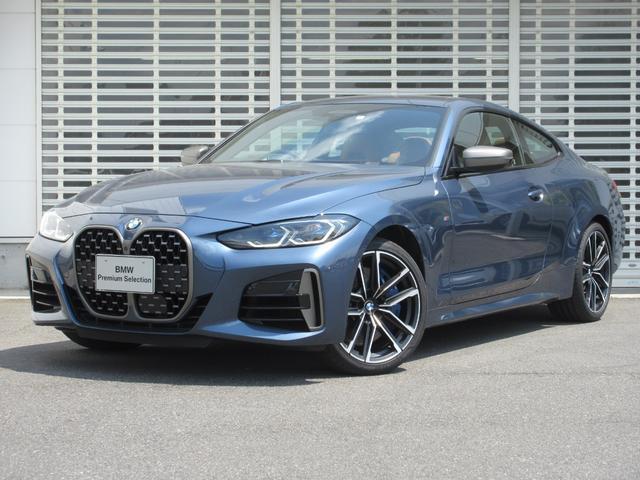 BMW 4シリーズ M440i xDriveクーペ 当社デモカー レーザーライト 19インチアルミ アクティブクルーズコントロール タッチパネルナビ 8方向カメラ コニャックレザーシート シートヒーター 後退アシスト ヘッドアップディスプレイ