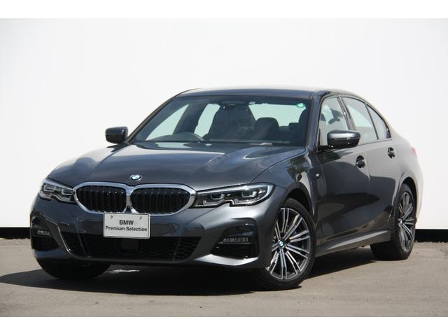 BMW 330e Mスポーツ 当社デモカー コンフォートパッケージ LEDヘッドライト 18インチアルミ ドライビングアシスト レーンチェンジウォーニング マルチ液晶メーター タッチパネルナビ 前後横カメラ シートヒーター 禁煙車