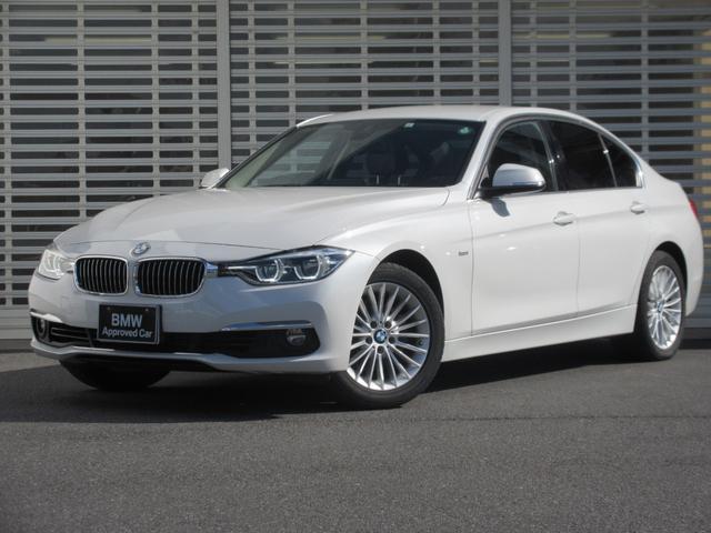 BMW 3シリーズ 318i ラグジュアリー LEDヘッドライト ドライビングアシスト レーンチェンジウォーニング クルーズコントロール HDDナビゲーション リアビューカメラ レザーシート シートヒーター コンフォートアクセス