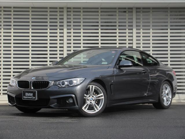 BMW 4シリーズ 420iクーペ Mスポーツ Mスポーツ キセノンヘッドライト ドライビングアシスト クルーズコントロール 禁煙車 リアビューカメラ メモリー付きパワーシート コンフォートアクセス アンビエントライト Bluetooth パドル