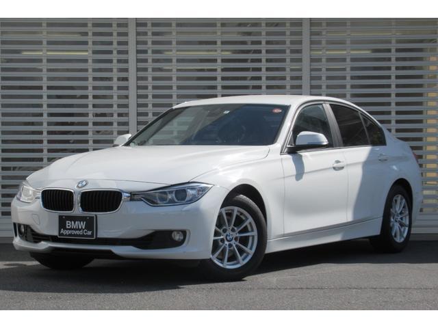 BMW 320i ワンオーナー キセノンヘッドライト ドライビングアシスト クルーズコントロール HDDナビゲーション リアビューカメラ パワーシート コンフォートアクセス ETC 社外ドラレコ SOSコール