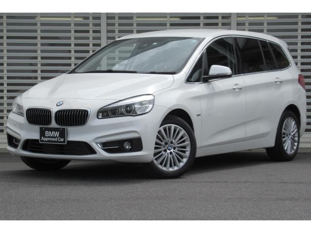 BMW 2シリーズ 220iグランツアラー ラグジュアリー LEDヘッドライト ブラックレザーシート シートヒーター ウッドパネル 電動リヤゲート コンフォートアクセス HDDナビゲーション リヤビューカメラ ETC ドライビングアシスト 禁煙車