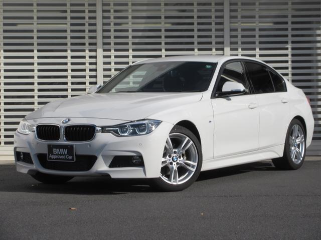 BMW 318i Mスポーツ ワンオーナー 禁煙車 Msport LEDヘッドライト HDDナビゲーション ETC アンビエントライト ウッドトリム リアビューカメラ コンフォートアクセス メモリー付きパワーシート