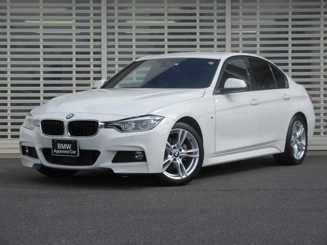 BMW 320i Mスポーツ ワンオーナー 禁煙車 ドライビングアシスト レーンチェンジウォーニング LEDヘッドライト アクティブクルーズコントロール パワーシート リアビューカメラ コンフォートアクセス アンビエントライト