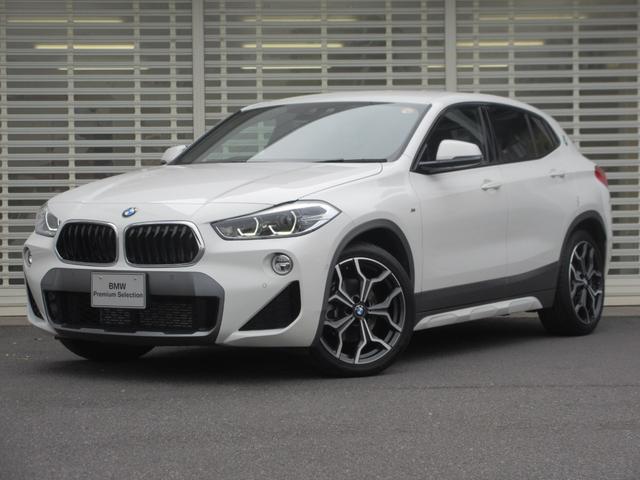 BMW X2 xDrive 18d MスポーツX アドバンスドアクティブセーフティ コンフォートパッケージ LEDヘッドライト ヘッドアップディスプレイ 19インチアルミ アクティブクルーズコントロール タッチパネルHDDナビゲーション 禁煙車
