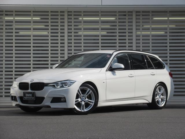 BMW 320dツーリング Mスポーツ 禁煙車 LEDヘッドライト ドライビングアシスト レーンチェンジウォーニング アクティブクルーズコントロール リアビューカメラ パワーシート 電動リアハッチゲート ETC2.0 アンビエントライト