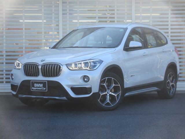 BMW xDrive 18d xライン ハイラインパッケージ ワンオーナー 禁煙車 ハイラインパッケージ コンフォートパッケージ アドバンスドアクティブセーフティーパッケージ ベージュレザー LEDヘッドライト HDDナビゲーション 電動リアハッチゲート