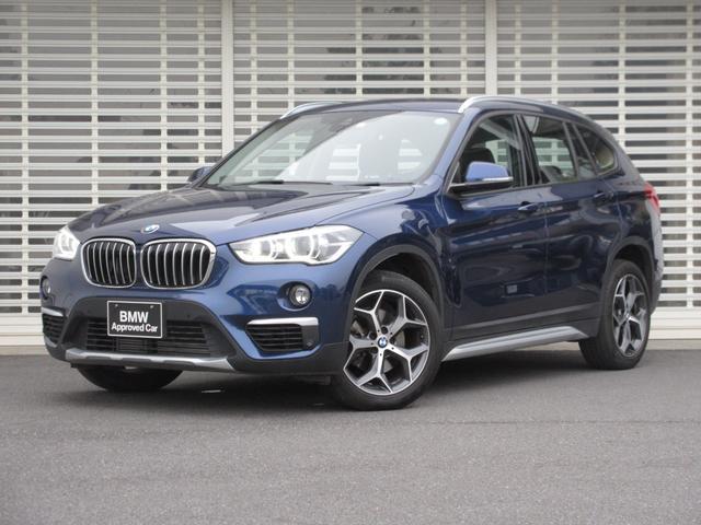 BMW sDrive 18i xライン 禁煙車 アドバンスドアクティブセーフティーパッケージ LEDヘッドライト ドライビングアシスト ヘッドアップディスプレイ 電動リアハッチゲート コンフォートアクセス パーキングアシスト