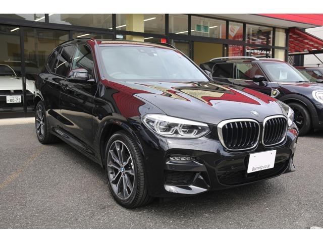 X3(BMW)xDrive 20d Mスポーツ ディーゼルターボ 4WD 1オーナー パーキングアシスト 全方位カメラ クルーズコントロール ドライブレコーダー ETC 本革シート シートヒーター 中古車画像