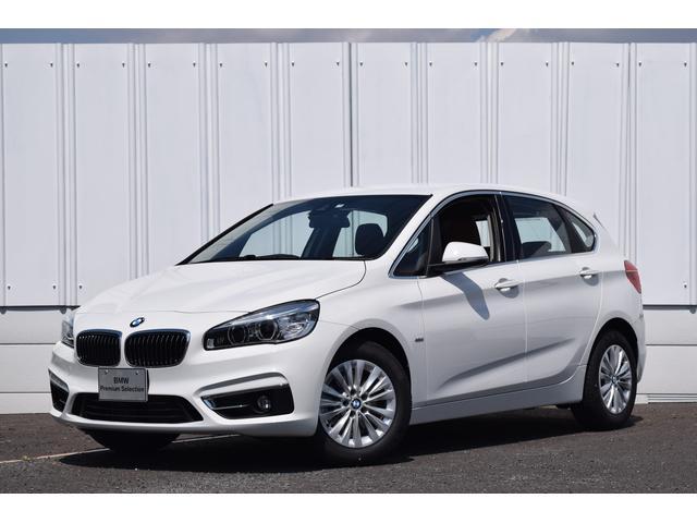 BMW 218dアクティブツアラー ラグジュアリー 電動Rゲート