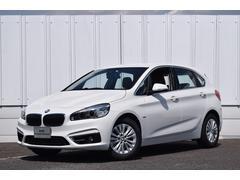 BMW218dアクティブツアラー ラグジュアリー 電動Rゲート