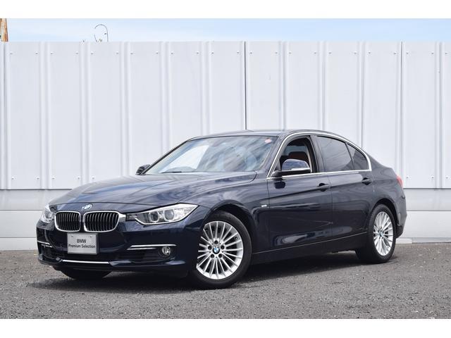 BMW 320iラグジュアリー ブラウンレザーシート 認定中古車