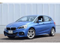 BMW225xeアイパフォーマンスAツアラーMスポーツ ACC