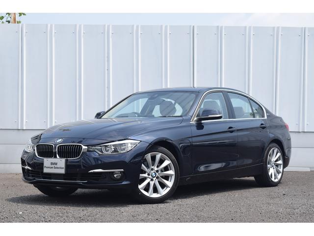 BMW 330eラグジュアリーアイパフォーマンス ナビ 認定中古車