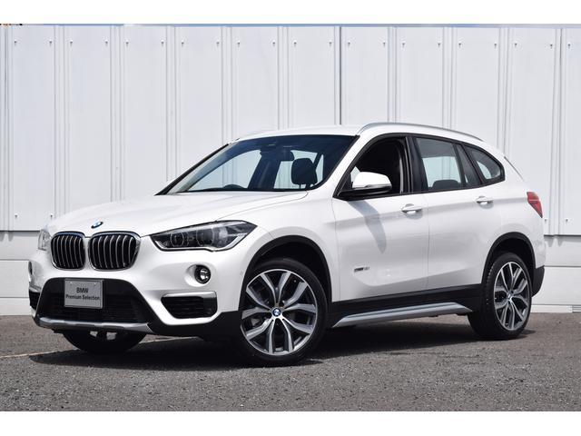 BMW sDrive 18i xライン アクティブセーフティーPKG