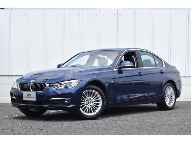 BMW 320d ラグジュアリー ナビ 黒レザー ACC 認定中古車