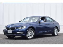 BMW320d ラグジュアリー ナビ 黒レザー ACC 認定中古車