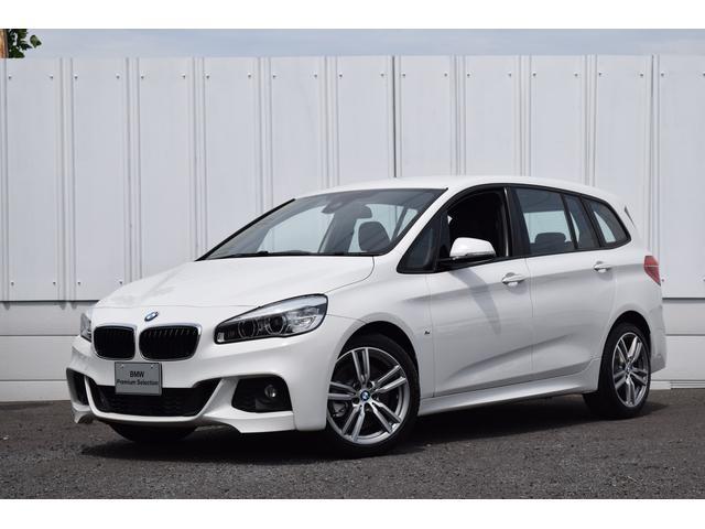 BMW 220iグランツアラー Mスポーツ コンフォPKG 認定中古