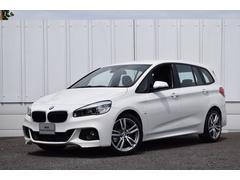 BMW220iグランツアラー Mスポーツ コンフォPKG 認定中古
