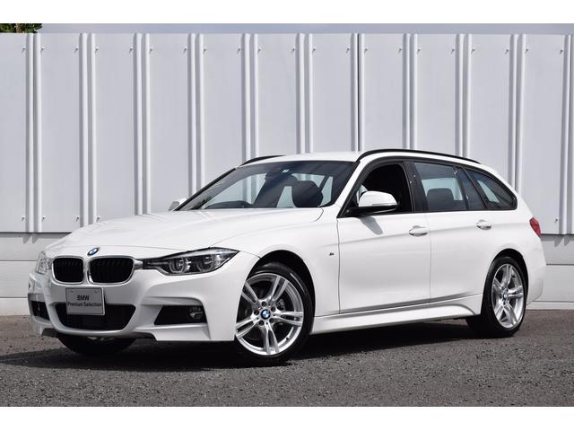 BMW 320dツーリング Mスポーツ ナビ ACC 認定中古車