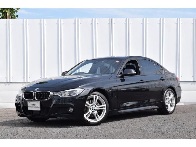 BMW 330e Mスポーツ ナビ ACC Rカメ 認定中古車