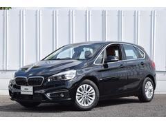 BMW218dアクティブツアラー ラグジュアリー ナビ 認定中古車