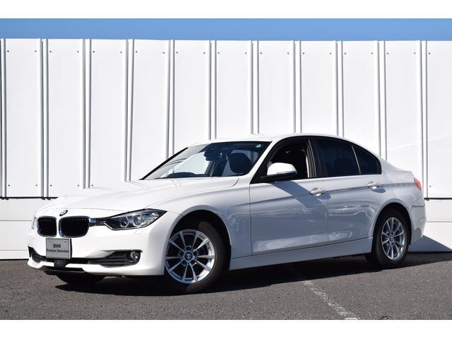BMW 320d ワンオーナー クリーンディーゼル 認定中古車