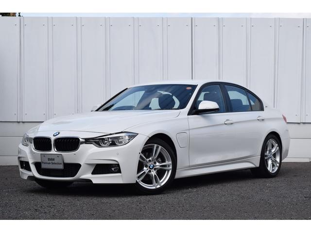 BMW 330e PサポートPKG ヘッドアップD  認定中古車