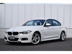 BMW330e PサポートPKG ヘッドアップD  認定中古車