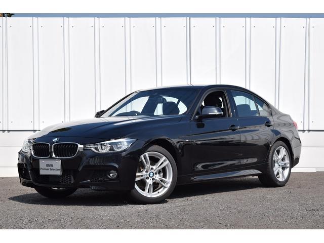 BMW 320d Mスポーツ 純正ナビ ACC Rカメラ 認定中古車