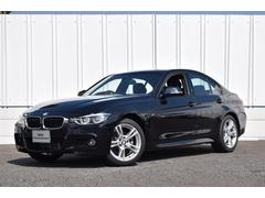 BMW320d Mスポーツ 純正ナビ ACC Rカメラ 認定中古車