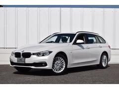 BMW320dツーリング ラグジュアリー PサポPKG 認定中古車