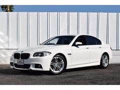 BMW523d Mスポーツ ワンオナ ナビ ACC 認定中古車