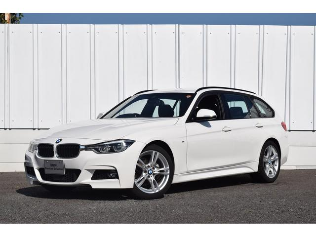BMW 320dツーリング ACC LED Bカメ ナビ 認定中古車