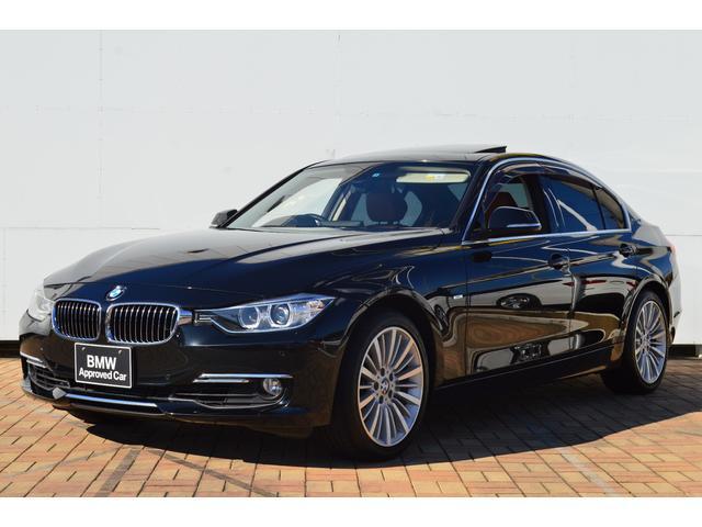 BMW アクティブハイブリッド3 ラグジュアリー ブラウンレザー