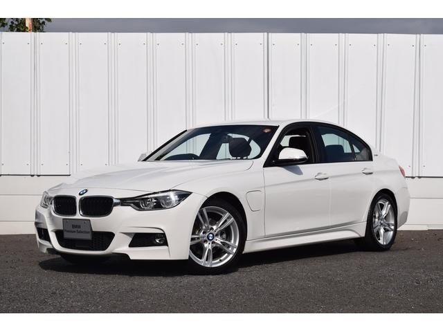 BMW 330e Mスポーツ ワンオナ 地デジ ACC 認定中古車