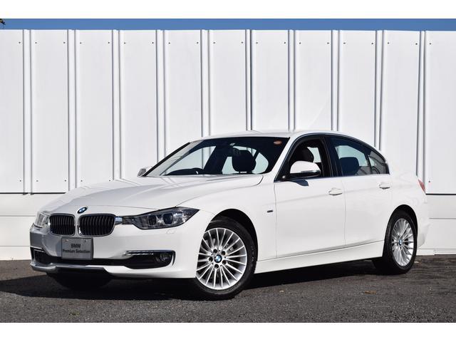BMW 320d ラグジュアリー ワンオナ ナビ Rカメ 認定中古