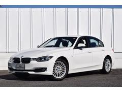 BMW320d ラグジュアリー ワンオナ ナビ Rカメ 認定中古