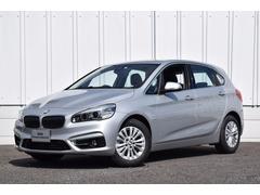 BMW218i アクティブツアラーラグジュアリー 黒革 認定中古車