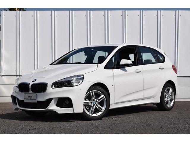 BMW 218iアクティブツアラーMスポーツ シートヒーター LED