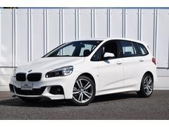 BMW220i グランツアラー Mスポーツ 18AW 認定中古車