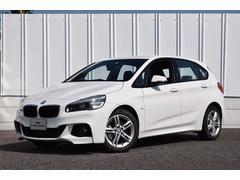 BMW218iアクティブツアラーMスポーツ シートヒーター LED