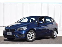 BMW218iアクティブツアラー LED 前後PDC 認定中古車