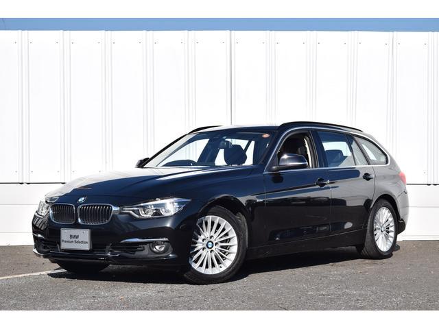BMW 318iツーリング ラグジュアリー 黒革 R電ゲート LED